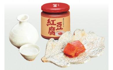 Z19-あわ紅豆腐