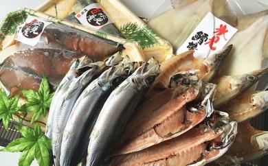 [№5684-1043]ぶり入り氷見づくしきときと魚一夜干詰合せ