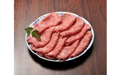 [№5684-1106]氷見牛ロース すき焼き用700g(A4以上)