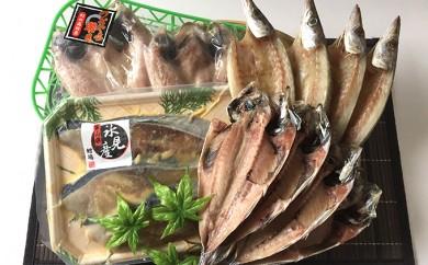 [№5684-1040]ぶり・のどぐろ入り特選氷見産きときと魚一夜干詰合せ