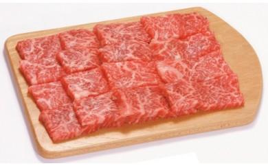 BP21 黒毛和牛 超特選カイノミスライス(焼肉用) 700g【60pt】