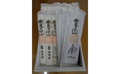 [№5684-1056]氷見うどんセット(特選細麺、極細めん、古代米めん)