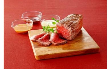 57E023 <上見屋>飛騨牛のローストビーフ 3種のソース付き
