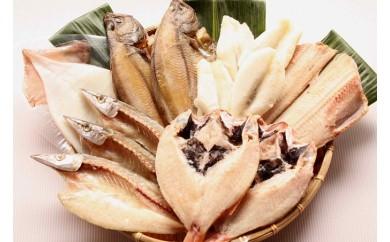 [№5684-1015]氷見堀与おすすめ白身魚一夜干6種!のどぐろ・ふぐ入