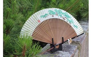 050-1401 「高砂相生の松・尉と姥」手描き京扇子