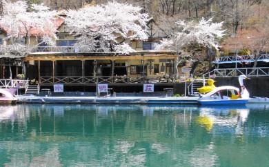 [№5839-0086]伝説の湖 四尾連湖畔の宿 ペアー宿泊券(2名1泊2食)