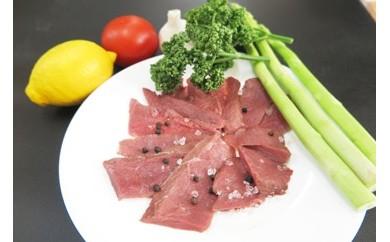 A-066 ★エミューで6次農業★美味しいエミューの赤肉【500g】