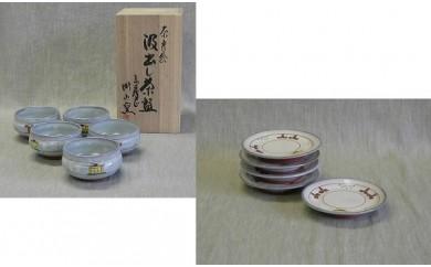 E-08 奈良絵旅茶碗(汲出し湯呑)と奈良絵銘々皿セット