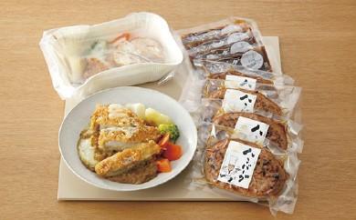 【57E015】<キッチン飛騨>ハンバーグ&焼きカレー