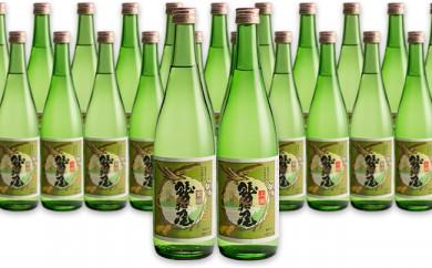 HMG098 【日本酒】 地酒・わしの尾 上撰と金印 30本セット
