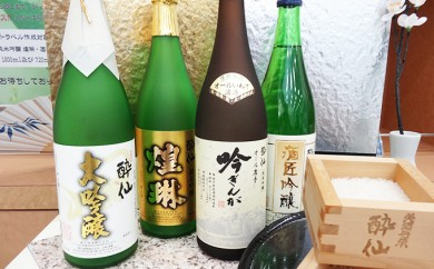 [№5650-0144]酔仙 吟醸酒セット720ml×4本
