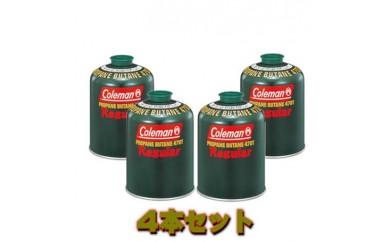 (632)Coleman 純正LPガス燃料470G 4本セット