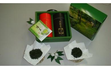 商品番号007 緑茶詰合せ