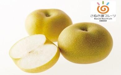 C-3高級フルーツ 幸水または豊水