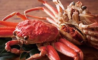 【数量限定150】茹で せこ蟹(こっぺ) 大サイズ 5匹セット【130pt】