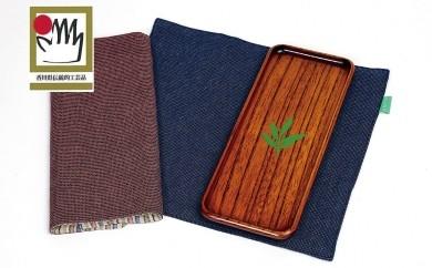 香川漆器「木目塗オリーブ文漆絵欅ペン皿」と保多織マット