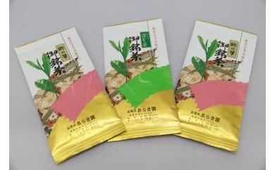 No.78 あらき園 銘茶 郷の華・深蒸し茶 300g