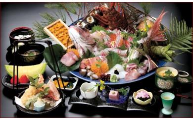CS01 海鮮料理「きとら」などで使えるご利用券【31,000pt】