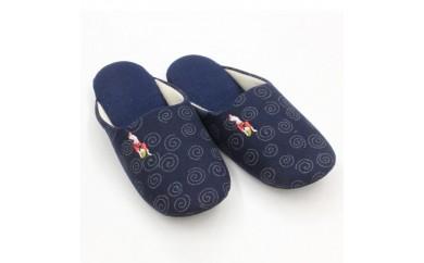 藍染スリッパ(阿波踊り刺繍)