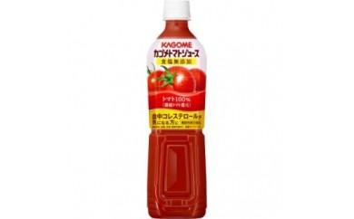 カゴメ トマトジュース食塩無添加720ml×15本