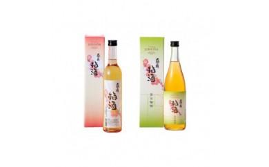 <白山の地酒>天狗舞の梅酒セット【1019639】