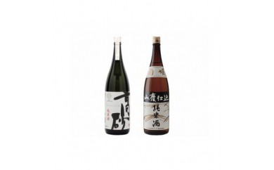<白山の地酒>高砂・菊姫の純米酒セット 【1019627】