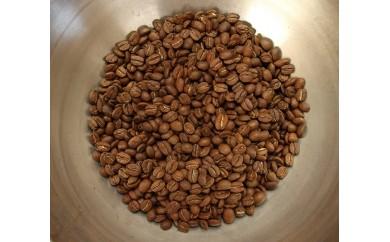 No.81 あらき園 自家焙煎コーヒー コロンビア 1kg