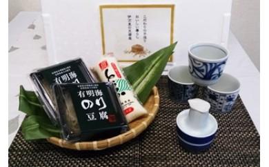 G050有明海のり豆腐セット ②
