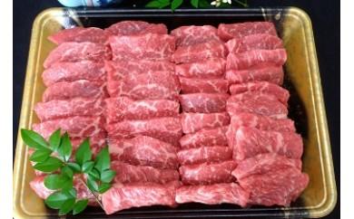 No.3004 鹿児島県産 黒毛和牛 ももカルビ焼肉 1kg