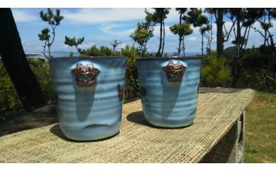 【やちむん土炎房】シーサー付きフリーカップ(中)2個セット