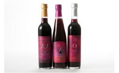 071 さぬきRED R-1ワイン・ジュース・ノンアルコールワイン(3本セット)