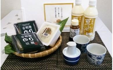 G049有明海のり豆腐セット  ①