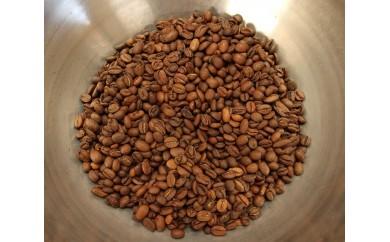 No.83 あらき園 自家焙煎コーヒー モカ 1kg
