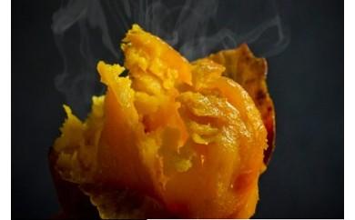 特典番号75.REIMEI冷凍焼き芋セット 小 300pt