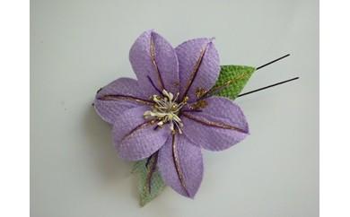 DB08 特許取得の土佐和紙使用の造花の髪飾りとコサージュの両用【700pt】