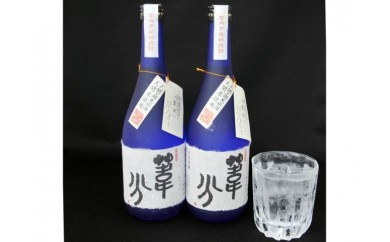 №102-14自酒米焼酎「葦分」2本セット
