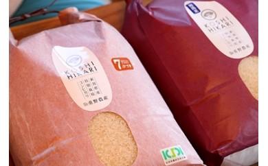 [B176]重ちゃんが愛情込めて作ったコシヒカリ(無洗米5kg)