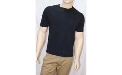 【J-50】コットンミラノリブ半袖Tシャツ(メンズ)