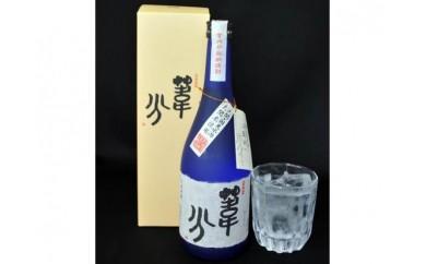№76-10自酒米焼酎「葦分」1本