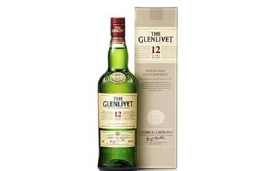 534.グレン・リベット 12年(ウイスキー)