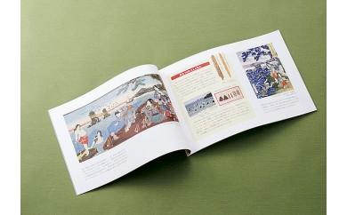 H-1図録「浮世絵から見る海女」