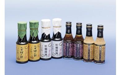 J-15百聞一食・鳥羽の味セット(C)