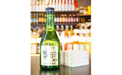 H-7鳥羽の日本酒と木枡セット