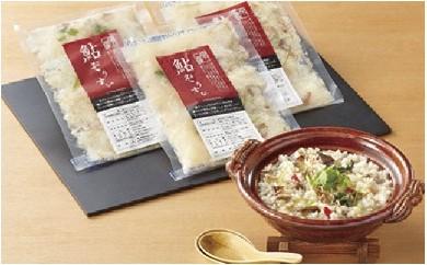 【57E057】<泉屋>鮎雑炊セット