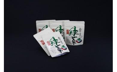 【E039】愛鷹茶 粉末緑茶50g 5袋【15pt】