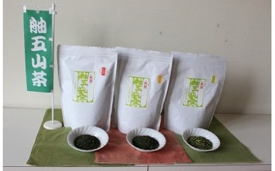 C01舳五山茶 「特撰茶」2袋「一番茶」「かりがね茶」セット
