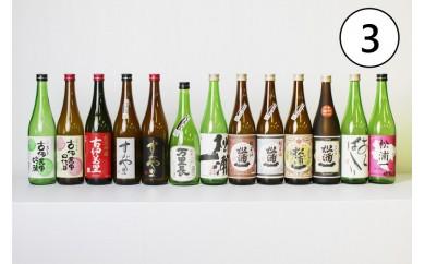 D085お酒のプロが選ぶ伊万里の地酒定期便 ③(12回)