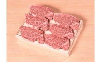 【5-7】松阪肉 ヒレあみ肉