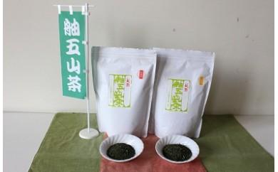 A04舳五山茶 「特撰茶」「一番茶」セット