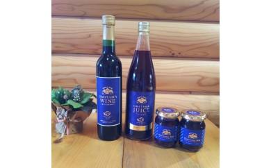 9-C 小美玉ブルーベリーワイン・やわらぎ果実&ブルーベリージャム2本セット